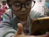 爱大爱手机眼镜全国招募加盟商,爱大爱手机眼镜招商负责人将娥