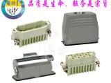 东莞工业重载连接器25针热流道矩形插座HD-025纺织机械