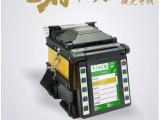 台湾捷光X6光纤熔接机