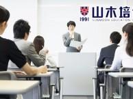 西渡学习日语的日语培训机构老闵行山木培训