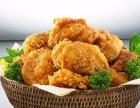 韩国炸鸡加盟店加盟 特色小吃 投资金额 1-5万元