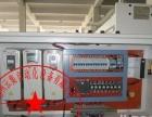 承接PLC控制柜制作,PLC程序设计,扬州电气编程