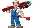 电路电闸安装维修 水管水龙头安装维修 马桶洁具维修