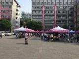 四川乐山国防教育学院2020年招生名额