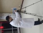 呼和浩特甲醛检测