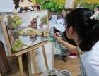 潍坊潍城区奎文区画画去哪学丨艺海美术专业培训