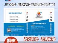 威宁县网上阅卷系统 答题卡阅卷系统测评