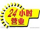 欢迎进入 !晋城前锋热水器 (各中心) 售后服务总部电话