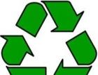 废旧物资回收站 常年高价回收各种塑料制品