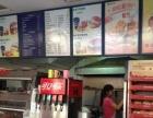 百基拉汉堡加盟】开一家快餐热狗披萨炸鸡汉堡店多少钱