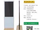 供应鼎力43寸白色立式玫瑰金型材安卓网络版广告机促销