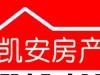 武威-九公司家属楼1室1厅-800元