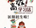上海小学英语培训机构哪家专业