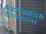 非常惹眼的凹凸穿孔铝板/门头冲孔装饰板/奥迪外墙装饰铝板网