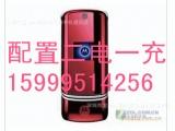 批发低价原装k1 低档系列正品手机 一件代发 二电一充