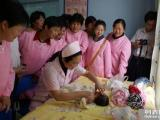 中国最具规模的大型家政真善美家政 提供专业月嫂育婴师保姆管家