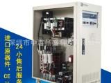 中港扬盛变频电源