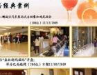 阳江律师活动餐饮