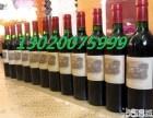 南京回收红酒帕图斯 玄武回收红酒柏翠 新街口回收拉菲酒瓶