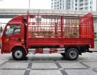 专调回程车返程车贵阳市物流货运托运信息部专线整车专线