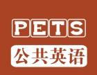 全国计算机应用技术证书更名及报考上海鸿鑫教育培训中心