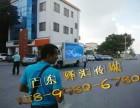广州流动宣传车佛山广告车惠州舞台车清远视屏车
