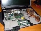 专业维修电脑 死机 发热 报警 不启动