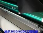 施乐3035数码工程复印机施乐6604激光蓝图机硒鼓