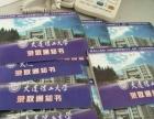 2016年武汉理工大学自考全日制招生简章