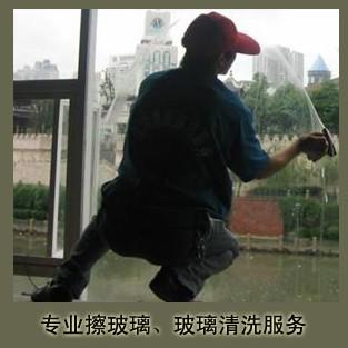 天津河北区家政保洁公司保洁洗油烟机擦玻璃打蜡