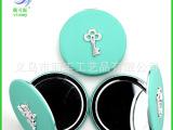 礼品化妆镜 金属化妆镜 便携式化妆镜 促销礼品 可定制 现货支持