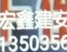 三小北门对面宏鑫建安公司 厂房 500平米