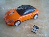 汽车无线鼠标,2.4G无线鼠标,礼品新款汽车鼠标,可开模具汽车