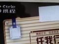 本公司专业收:各大商场购物卡网上礼品卡天虹卡沃尔玛