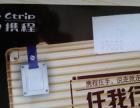 本公司专业收各大商场购物卡网上礼品卡天虹卡沃尔玛