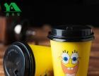 一次性奶茶杯,咖啡杯海绵宝宝卡通图案