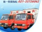 上海长途搬家公司跨省搬家家具拆装家具还原