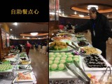 上海浦江游覽5號-原交通銀行號 浦江游覽包船找樂航