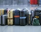 成都至全国各地物流 仓储配送 电瓶车托运