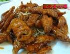 广州文记壹心鸡加盟费用,加盟需要多少钱?