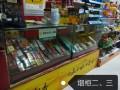 九龙坡绝对盈利超市整转-大公交车站!