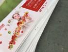 丹东东港印刷表格 票据 无碳复写 会员卡等 彩印 样本等