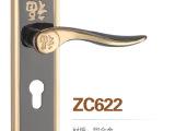 【皇佳锁业】厂家直销锁具,铝合金精美室内门锁系列