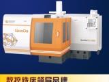 固达TH-700NC双面铣床中小型 数控铣床模具加工铣床价格