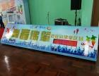 广州周边主题活动开幕式鎏金沙出字启动台,金沙倒沙启动装置