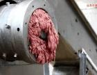 狗粮猫粮生产厂家,山东帅克宠物食品有限公司