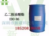 除蜡除油原料EDO-86