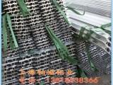 角铝加工厂 2mm角铝型材价格 批量加工角铝 拐角铝型材