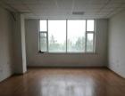 延吉市局子街融城国际三楼办公楼出租