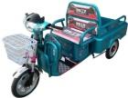 优惠的电动三轮车就在大金福电动三轮车——电动三轮车制造商